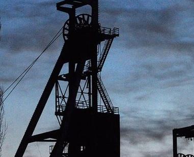 Гірнично-шахтне обладнання
