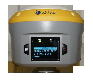 GNSS receiver ElNav i70 – Elmiz